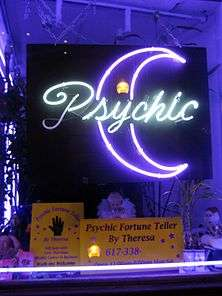 psychic reading history